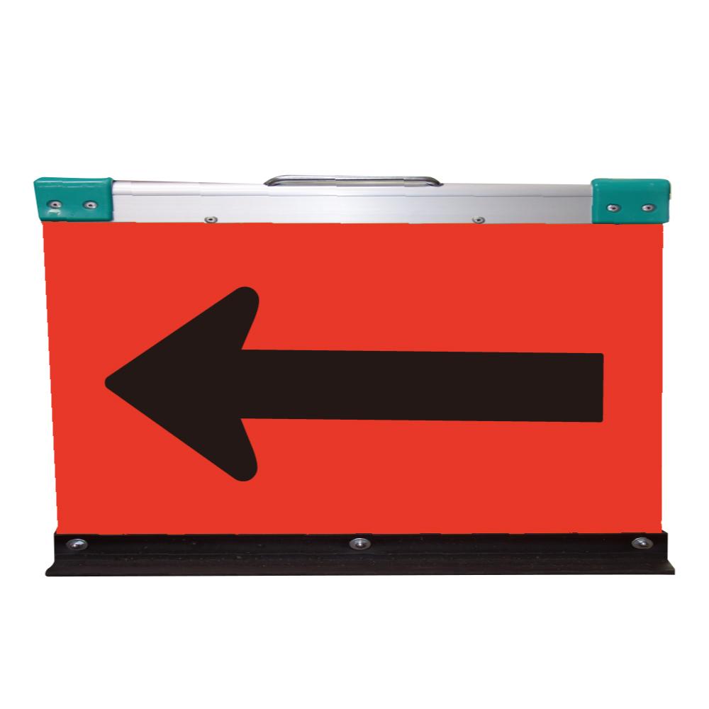 アルミ製山型矢印板(方向指示板)H550×W900(超高輝度プリズム)蛍光オレンシ゛地/黒矢印