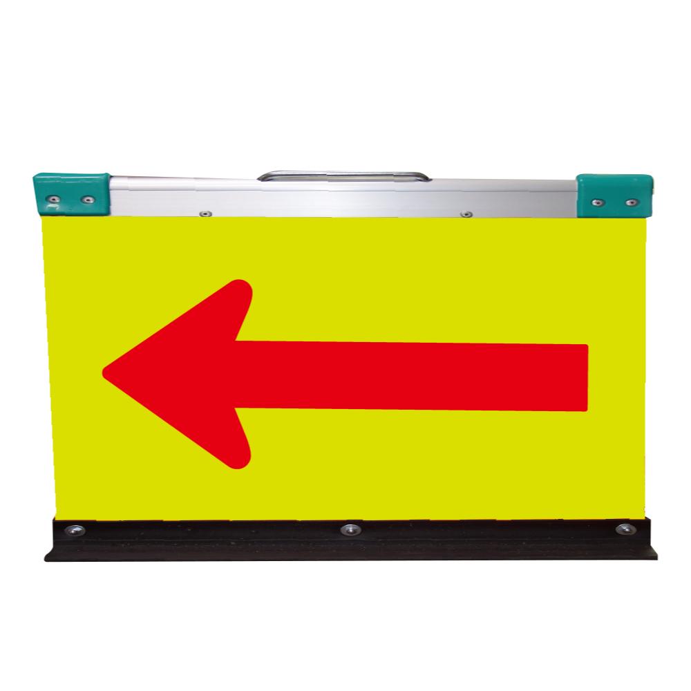 アルミ製山型矢印板(方向指示板)H550×W900(高輝度プリズム)蛍光イエロー地/赤矢印