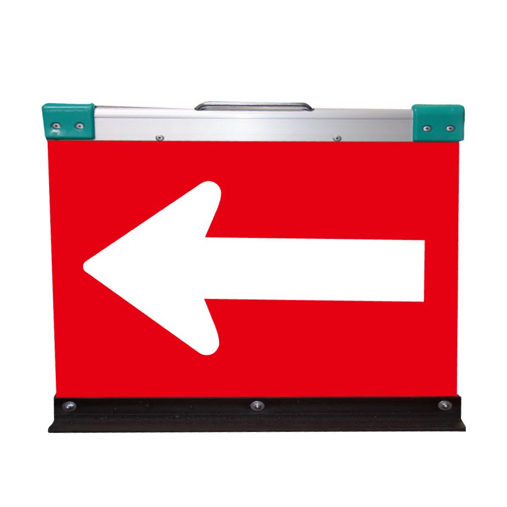 アルミ製山型矢印板(方向指示板)H500×W700(高輝度プリズム)赤地/白矢印