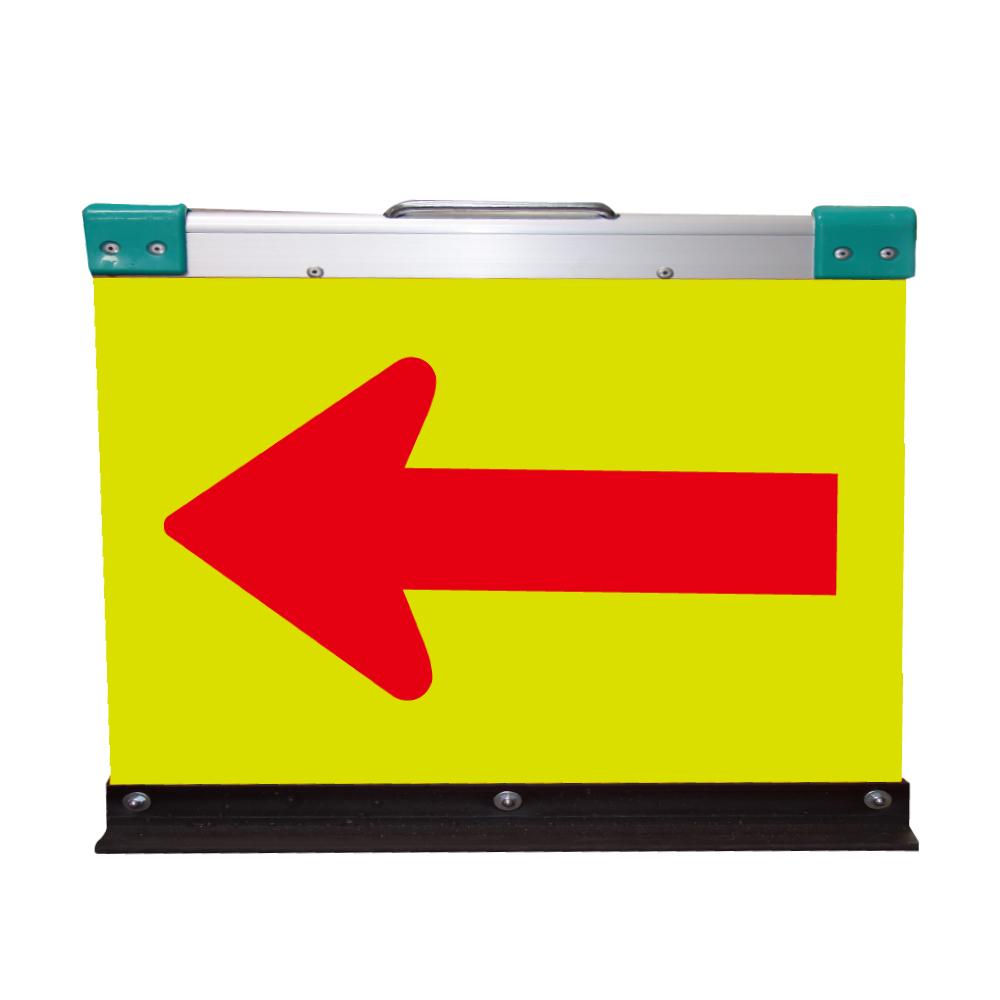 アルミ製山型矢印板(方向指示板)H500×W700(超高輝度プリズム)蛍光イエロー地/赤矢印