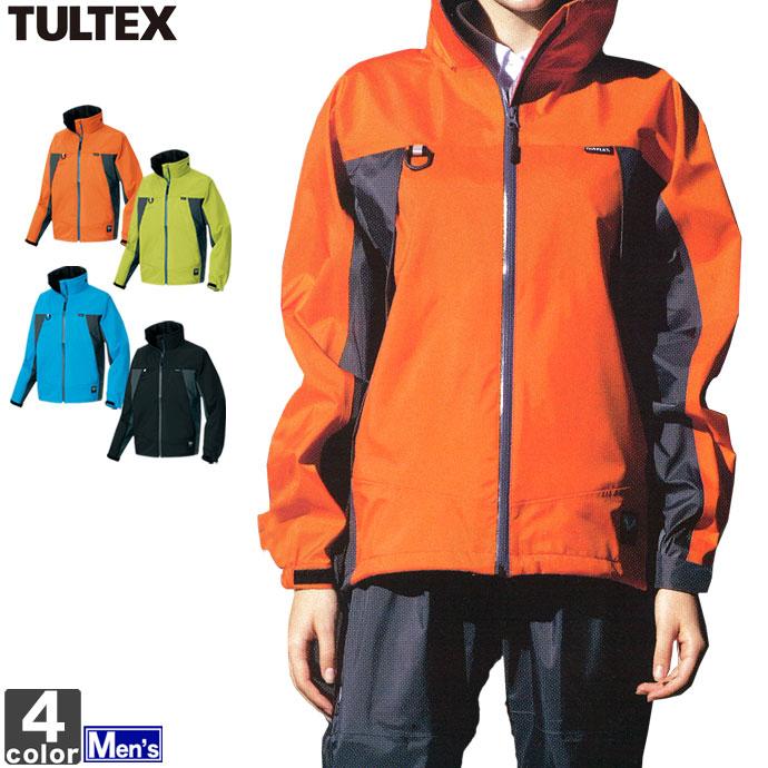 全品ポイント最大4倍!《送料無料》タルテックス【TULTEX】メンズ ディアプレックス 全天候型 ジャケット AZ-56301 1507 アウトドア アウター ジャケット 登山 上着 スポーツ 紳士