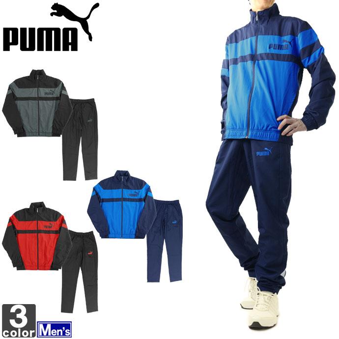 セットアップ プーマ PUMA メンズ ウーブンスーツ 上下セット 853934 1810 スポーツウェア ジャケット パンツ 長袖 スポーツ ウインドブレーカー トレーニングウェア