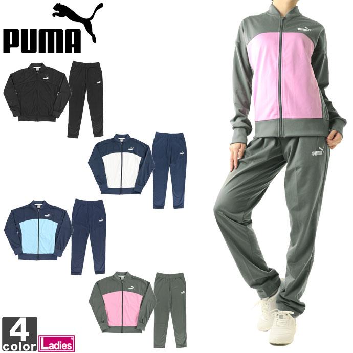 セットアップ プーマ PUMA レディース トレーニングスーツ 上下セット 853944 1810 スポーツウェア トレーニングウェア ジャケット パンツ 長袖 スポーツ ジャージ セットアップ