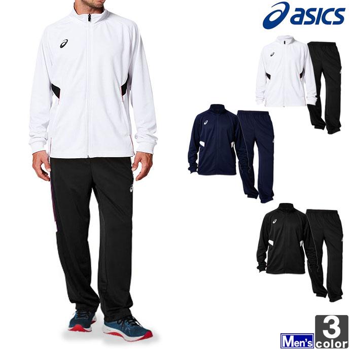 セットアップ アシックス asics メンズ 2031A661 2031A678 トレーニング 上下セット 2010 ジャージ フルジップ スポーツウェア 運動服 ジャケット パンツ