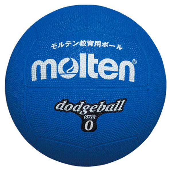 ■moltenのボール molten モルテン 流行 ドッジボール0号球 青 ハンドボール 1710 毎日続々入荷 ドッヂボール D0B