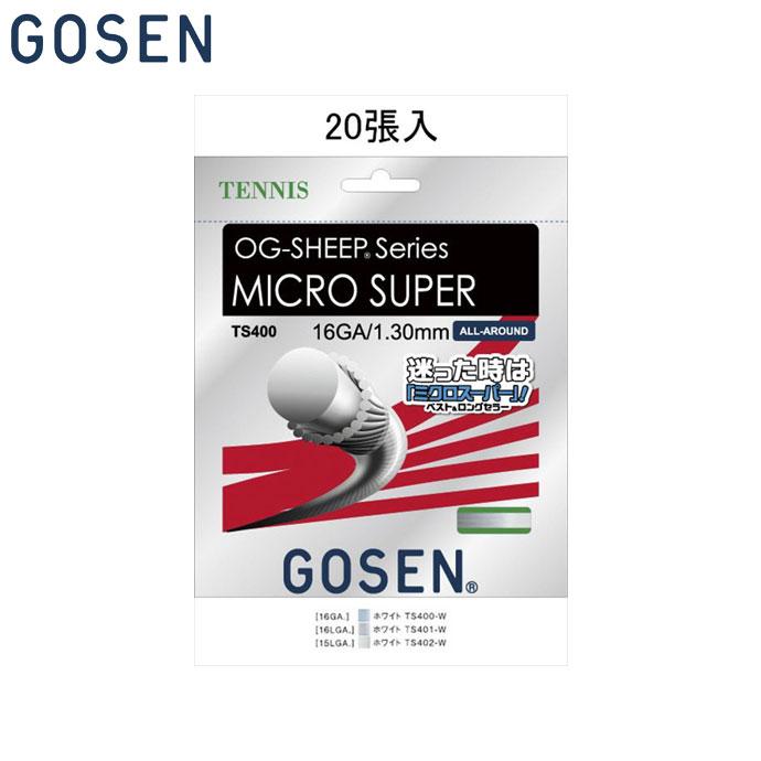 《送料無料》GOSEN(ゴーセン) オージー・シープ ミクロスーパー15L ノンパッケージ20張SET TS402W20P 1805 【メンズ】【レディース】 テニス ガット(国内)