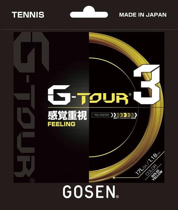 《送料無料》GOSEN(ゴーセン) G-TOUR3 ジー・ツアー・スリー 220mロール TSGT322SY 1805 【メンズ】【レディース】 テニス ガット(国内)
