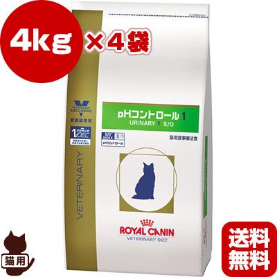 送料無料・同梱可 ベテリナリーダイエット 猫用 pHコントロール1 ドライ 4kg×4袋 ロイヤルカナン▼b ペット フード キャット猫 療法食 下部尿路疾患