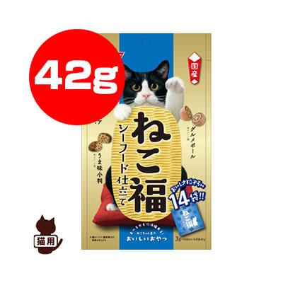 単品商品です 1点のお届けとなりますので ご注意ください ねこ福 シーフード仕立て 42g 3g×14袋 日清ペットフード ※単品商品です a ペット 送料無料 猫 一部予約 1点のお届けとなります おやつ 国産 キャット フード 信用