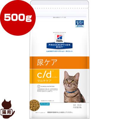 FLUTD 猫下部尿路疾患 の食事療法に プリスクリプション ダイエット 猫用 c d マルチケア フィッシュ入り 贈与 キャット 療法食 ペット 猫 日本ヒルズ 500g b ドライ ご注文で当日配送 フード