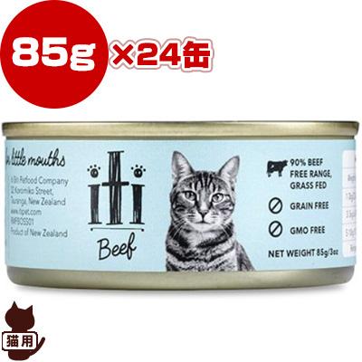 送料無料・同梱可 iti イティキャット ビーフ缶 85g×24缶 ▽b ペット フード 猫 キャット ウェット
