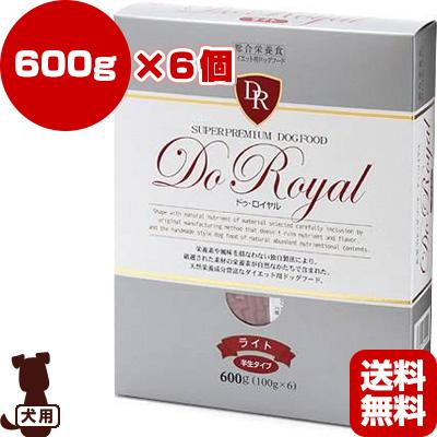 送料無料・同梱可 ☆Do ロイヤル ライト 600g×6個 ジャンプ ▼g ペット フード 犬 ドッグ