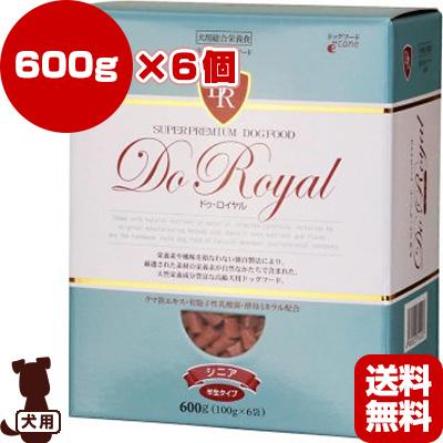 送料無料・同梱可 ☆Do ロイヤル シニア 600g×6個 ジャンプ ▼g ペット フード 犬 ドッグ