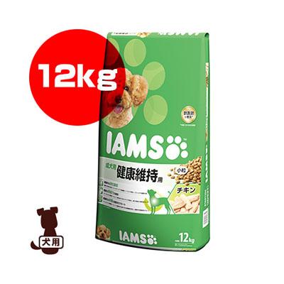 アイムス [IAMS] 成犬用 健康維持用 チキン 小粒 12kg マースジャパン ▼a ペット フード 犬 ドッグ プレミアム アダルト