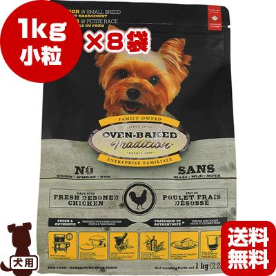 オーブンベークドトラディション シニア&ウエイトコントロール 小粒 1kg×8袋 ファンタジーワールド ▼w ペット フード 犬 ドッグ 送料無料・同梱可