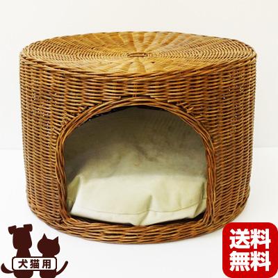 ラタンハウス ブラウン ▽b ペット グッズ 犬 ドッグ 猫 キャット ベッド 送料無料 同梱可