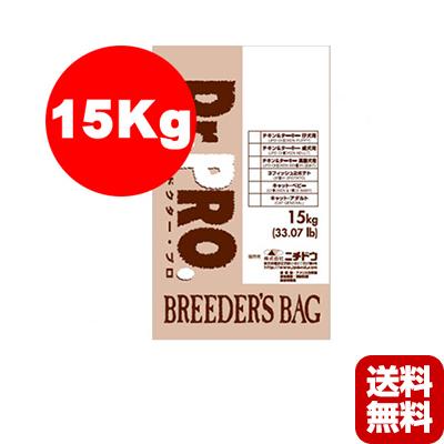 送料無料・同梱可 ■Dr.PRO ドクタープロ 3フィッシュ2ポテト 15kg ニチドウ ▼g ペット フード 犬 ドッグ ドライ