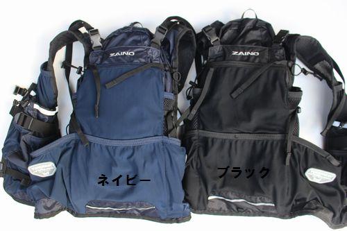 YURENIKUI ZAINO ザイノ がリニューアル メンズYURENIKUI ZAINO3 男性用 トレイルランニング ザイノ3 買取 低廉 12L 揺れにくい ランニング ユレニクイ