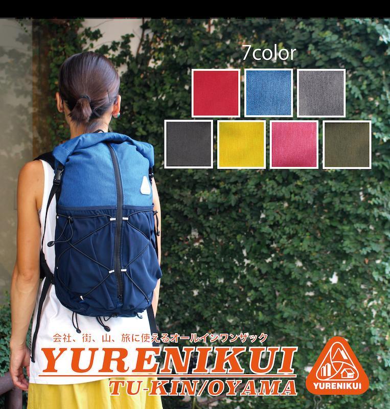 通勤 リュック YURENIKUI TU-KIN/OYAMA 揺れにくい トレイルラン ザック ハイキング リュック デイバック タウンユース 大容量 スマートフォン 送料無料