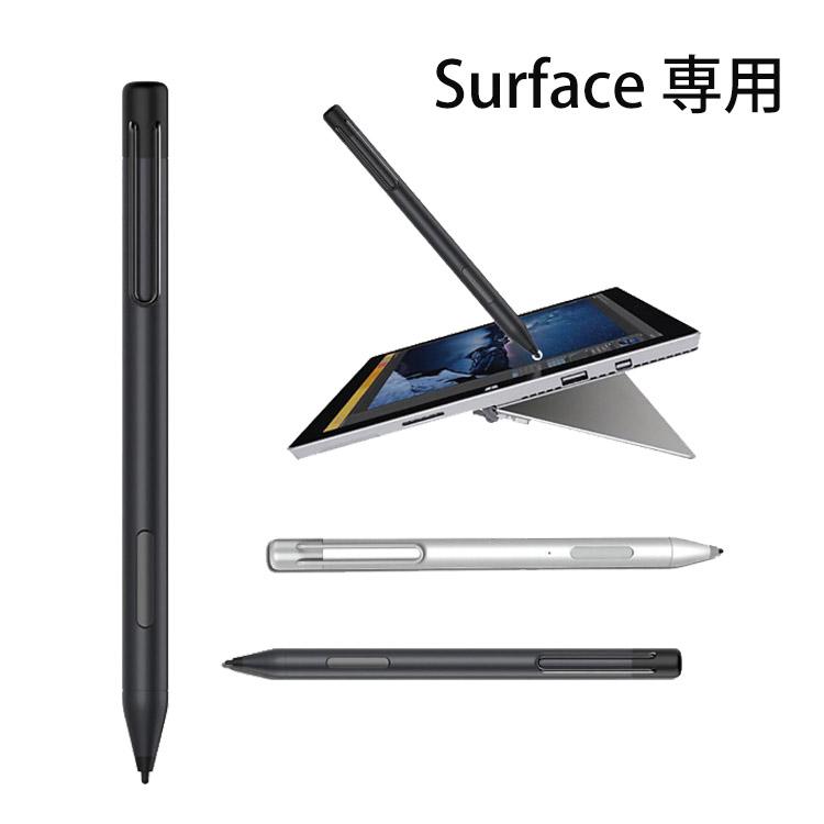 送料無料 限定Special Price 電池つきますので すぐ使えます 替芯付属します ペンタブレット ペンタブ ペン入力 デポー Surface専用 お絵描き入門モデル 替芯付属 マイクロソフト専用 タッチペン 極薄 筆圧感知 用 イラスト Book Laptop Go Pro X 1024レベルの圧力感度Surface Surface 3 デザイン Surfaceペン 制作用 マンガ