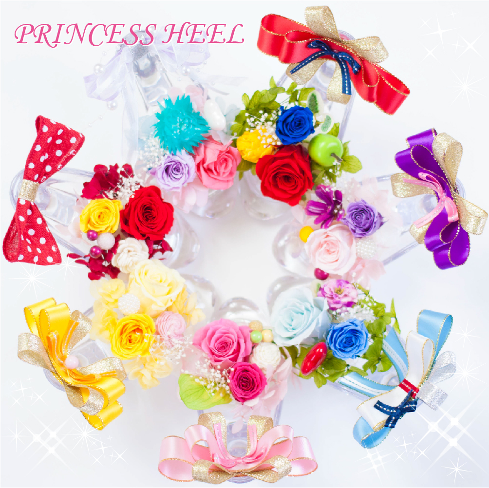 プリザーブドフラワー ギフト 『princess heel プリンセスヒール』 シンデレラ 靴 プロポーズ 誕生日 結婚祝い 結婚記念日 ブリザードフラワー プレゼント 贈り物 送料無料 【キャッシュレス5%還元】