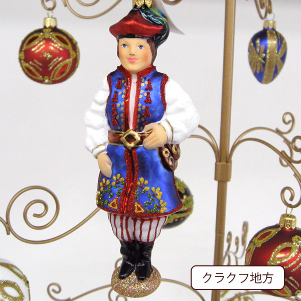 Christmas Glass Ornament Poland Ethnic Costumes Krakow Provincial Boy Christmas Ornament