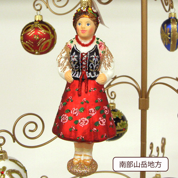 Christmas Glass Ornament Poland Ethnic Costumes Southern Mountainous District Girl Christmas Ornament