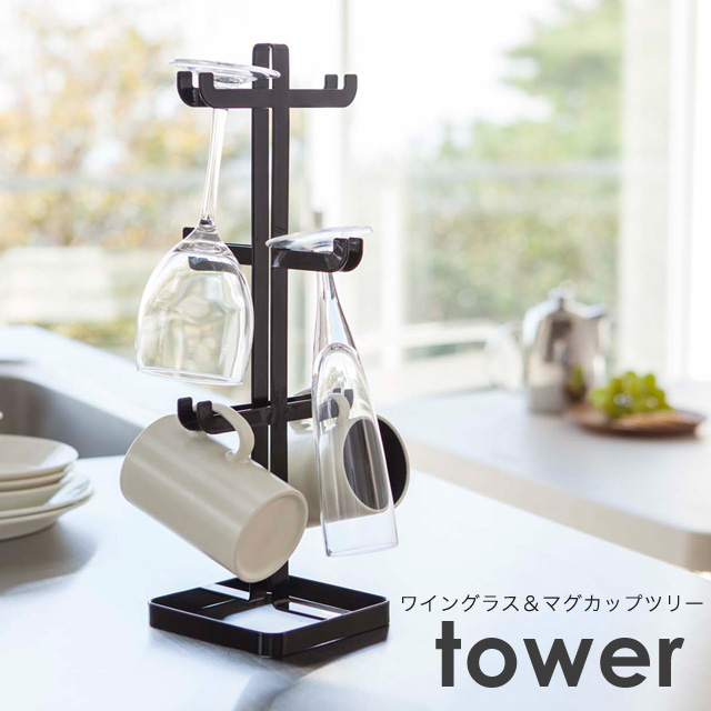 Wine glasses & mugs tree Tower cool kitchen gadgets kitchen storage kitchen  sinks-simple modern tower