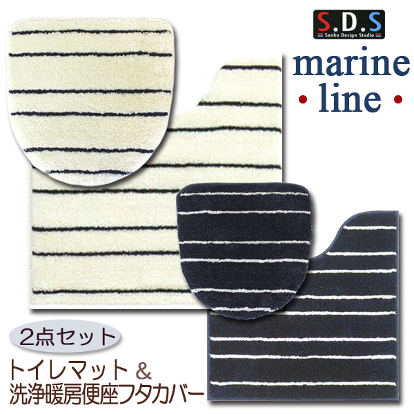 Rupola Choose From Marine Lines Color Toilet Mat And Wash