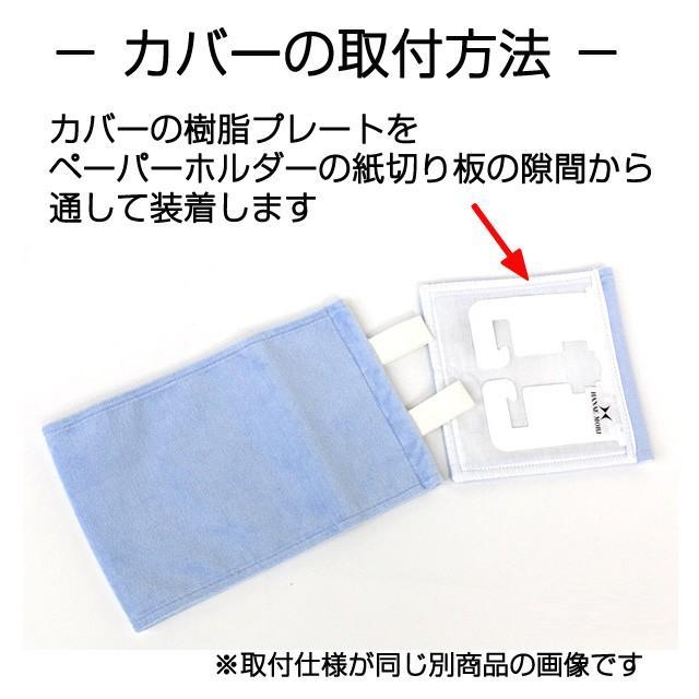 卫生纸架覆盖物亚历山德利亚| 卫生纸持有人覆盖物花纹高雅豪华