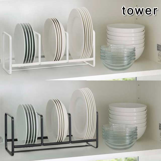 Merveilleux Dish Rack Tower Wide S 2 Colors | Storage Supplies Kitchen Storage Cupboard  ...