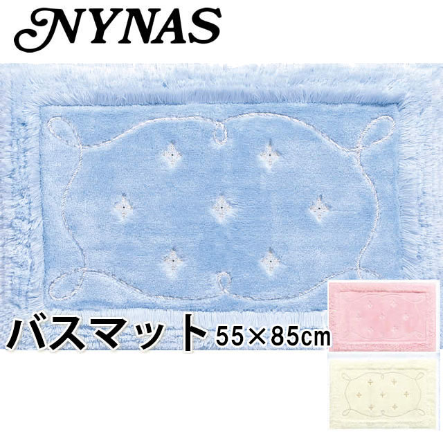 Prologue bath mat 55*85 | Nina\'s step mat doorstep bath mat kitchen mat  brand domestic production