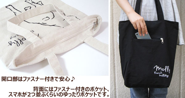 About The Bag Back And Inner Pocket Hy 1000 Yen Pokkiri People Is Going To Recommend Capacity Plenty Of Pack