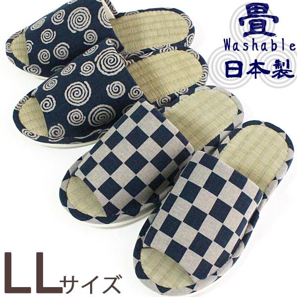 高級な 大きなサイズをお捜しの方に ジャンボスリッパ 夏用 い草 お気に入 足裏は畳洗えるスリッパ 日本製 たたみ藍染スリッパ