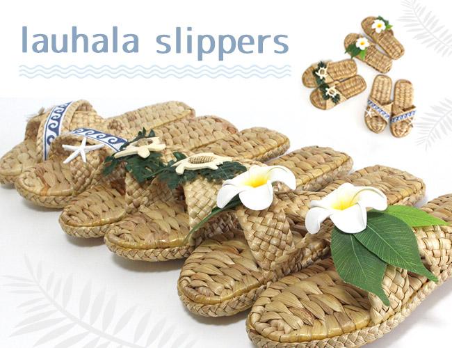 suripparauhara制造lauhala purumeriahonumarin喜爱的室内的拖鞋