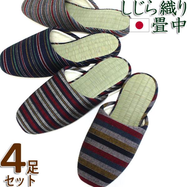 c86c0ea19bc 夏用 スリッパ 10足セット 藍染井草畳Mサイズ 畳 柄選べます洗える 和柄 slipper ...