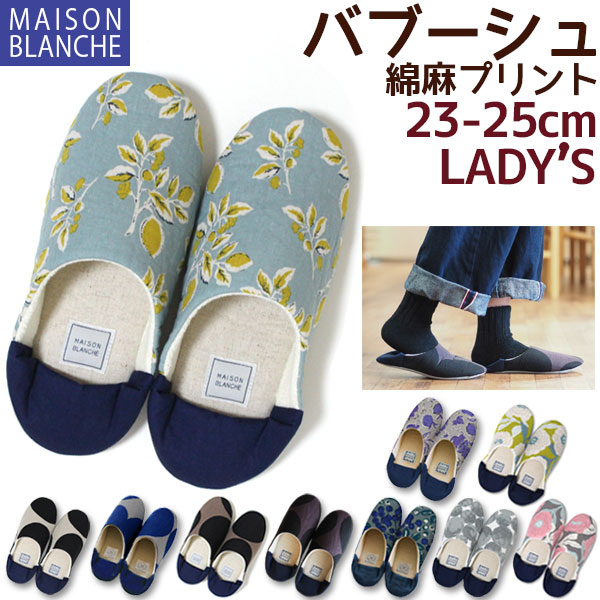 6c218ee76 Product made in flower print Japan where バブーシュスリッパ cotton hemp print S & L  size room shoes lady - men's washable slippers are stylish