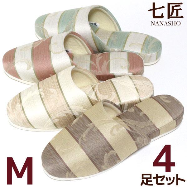 スリッパ 来客用 4足セット 七匠 クラシックリーフ フェルト底 標準サイズ 日本製 送料無料 色が選べる