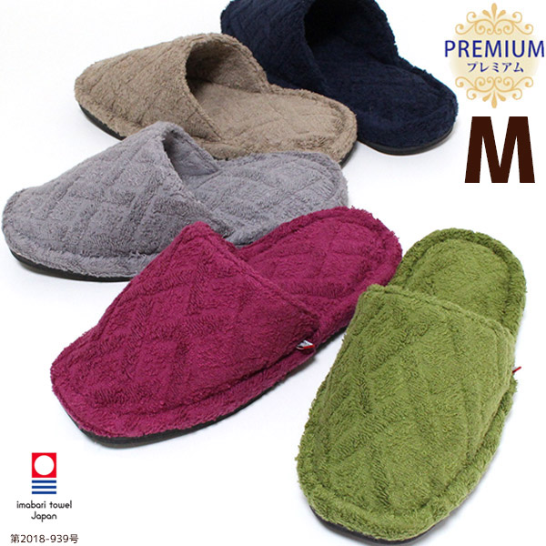 3fbd6114f Product made in slippers Imabari towel PREMIUM premium medium size washable  slipper room shoes fashion Japan ...