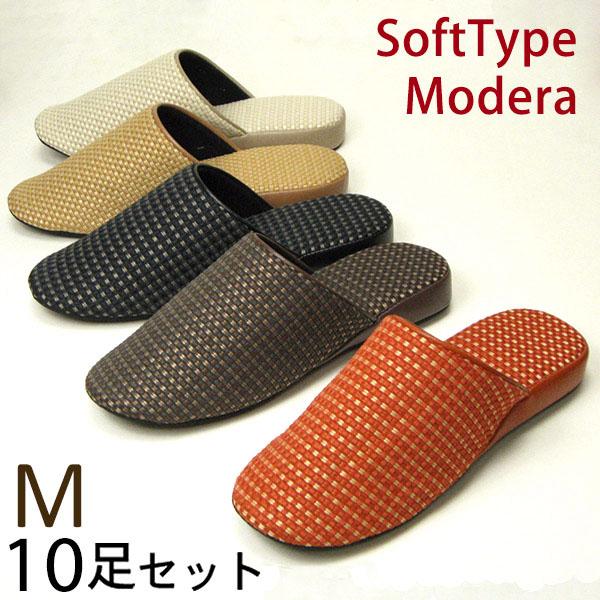 モダン織り柄 ソフトタイプ スリッパ Mサイズ 10足セット 送料無料色選べます 洗える おしゃれ