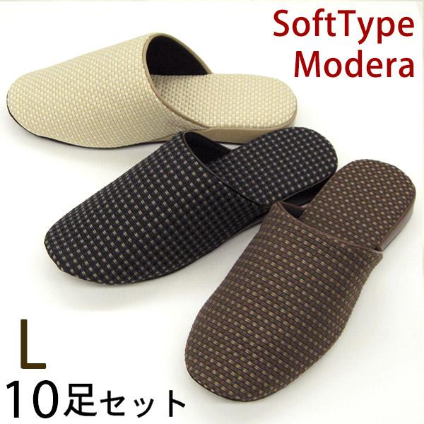 モダン織り柄 ソフトタイプ スリッパ メンズ Lサイズ 10足セット 送料無料 色選べます 洗える おしゃれ