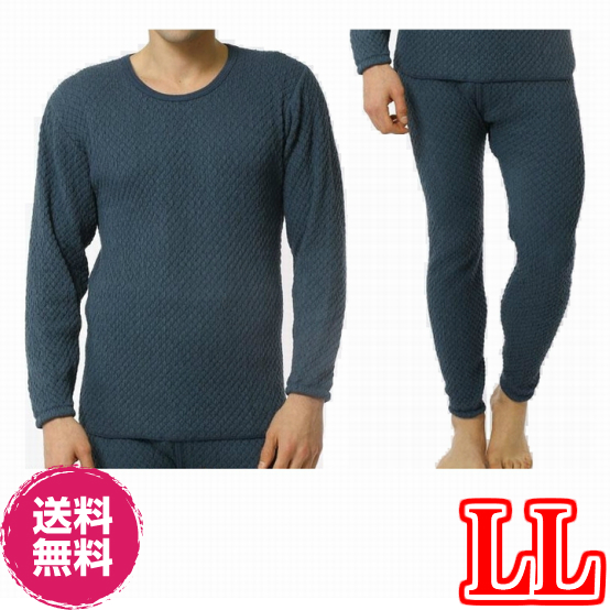 8d0a62b92587 Hidamari Chomolungma gentleman top and bottom set LL (long sleeves round  neck shirt + underpants ...