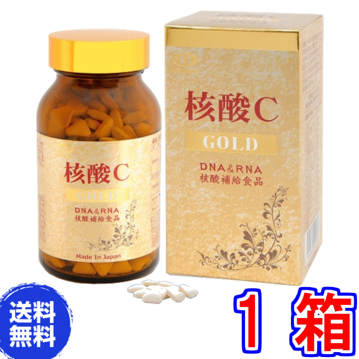 """Nucleic acids C gold (salmon Milt processed food) 360 grain points 10 times, DNA, RNA, nucleic acids."""""""