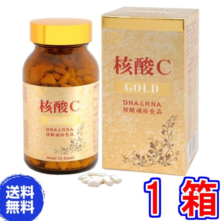 【送料無料】核酸Cゴールド(サケ白子加工食品) 360粒 《DNA,RNA,核酸》