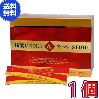 <title>核酸CゴールドとスーパーSP100を合わせました 送料無料 核酸Cゴールド スーパーSP100 60包 ※数量限定《180g 3g×60包 サケ白子加工食品 DNA RNA 核酸 サーデンペプチド 引出物 イワシペプチド イワシ抽出加工食品》</title>