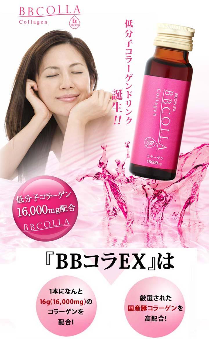 BB Photoshop EX 20 件套,16,000 毫克、 膠原蛋白膠原蛋白飲品,膠原分子。