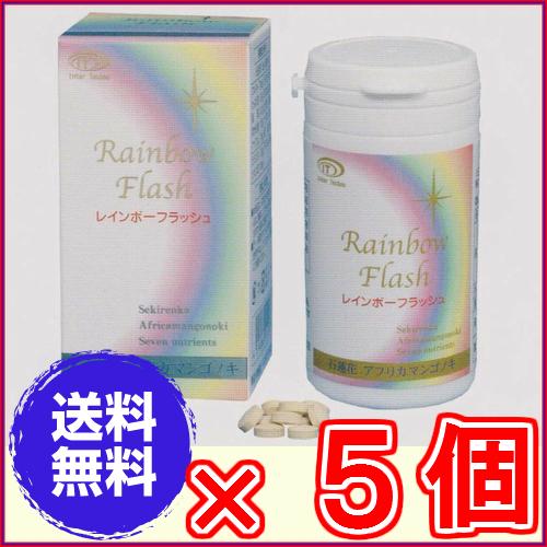 【送料無料】レインボーフラッシュ 180粒 ×超お得5個 《Rainbow Flash 、石蓮花、アフリカマンゴノキ》