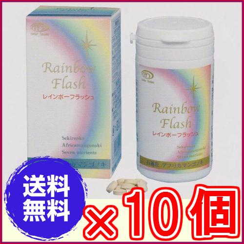 【送料無料】レインボーフラッシュ 180粒 ×超お得10個 《Rainbow Flash 、石蓮花、アフリカマンゴノキ》