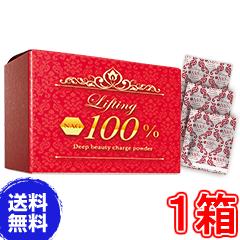 【送料無料】リフティングNAG100%ディープビューティーチャージパウダー《30包、ヒアルロン酸の3倍、ハリと潤い、Lifting NAG100% Deep beauty charge powder》