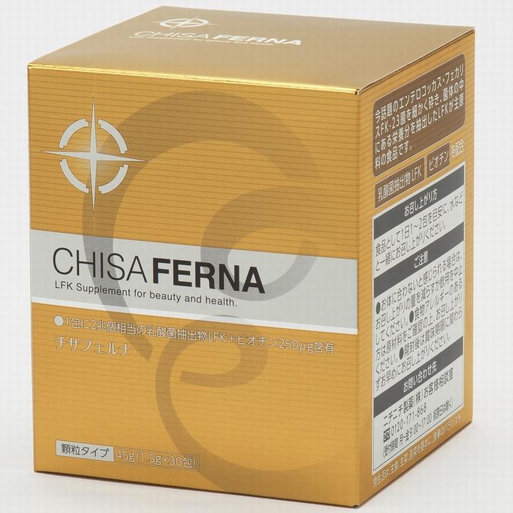 【ママ割5倍対象】【送料無料C】チサフェルナ 30包入り 【代引料無料】《LFK、ビオチン、ニチニチ製薬、プロテサン》
